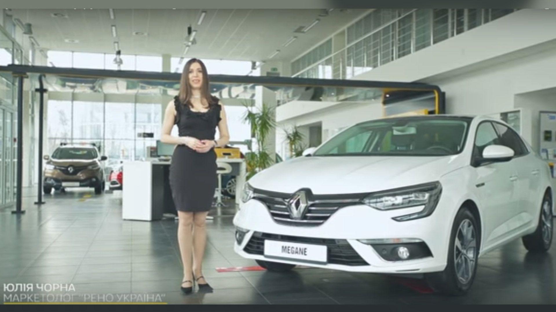 Віртуальний шоу-рум Renault Megane Седан