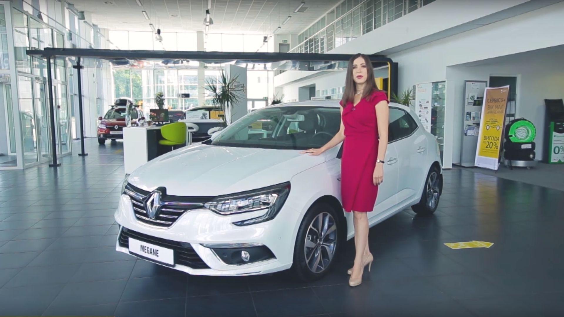 Виртуальный шоу-рум Renault Megane