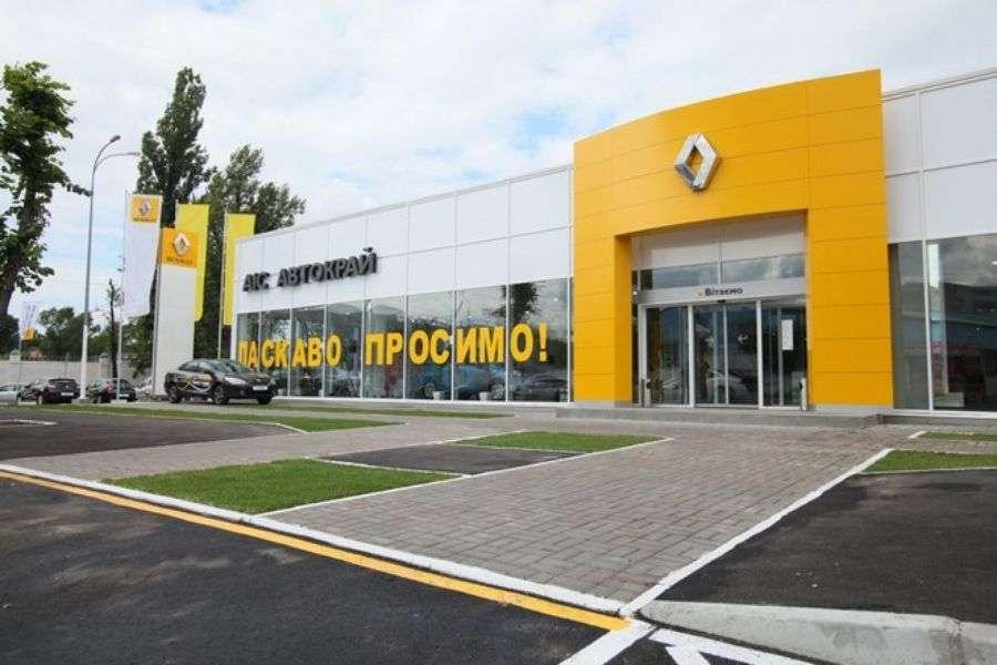 Renault АИС Автокрай празднует 5-ти летие!