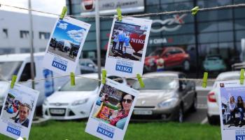 «Автомобильный Мегаполис НИКО» благодарит всех гостей  NIKO Megapolis Drive Day