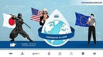 «Автомобільний Мегаполіс НІКО» запрошує 10 червня на NIKO Megapolis Drive Day