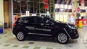«НИКО Прайм Мегаполис» приглашает на экспозицию автомобиля Renault Kadjar