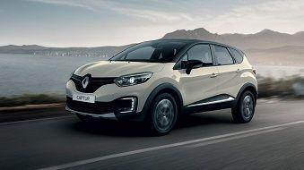 В «НИКО Прайм Мегаполис» новый Renault Captur по цене от 514 217 грн.