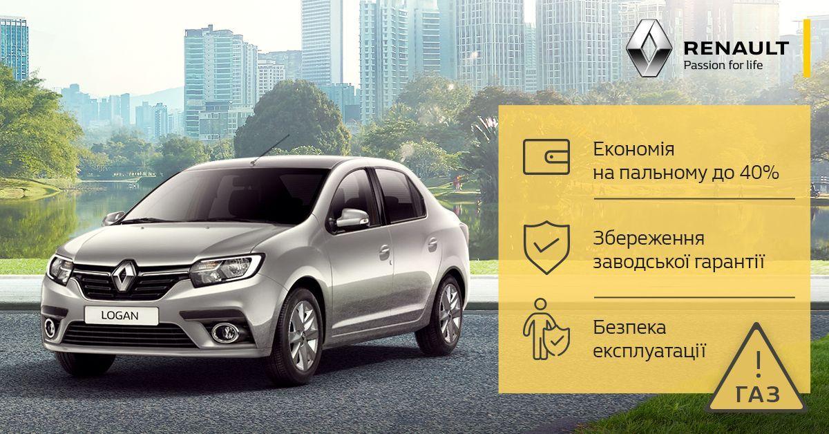 Автосалон рено москва официальный дилер адреса проверить машину по вин коду на залог арест
