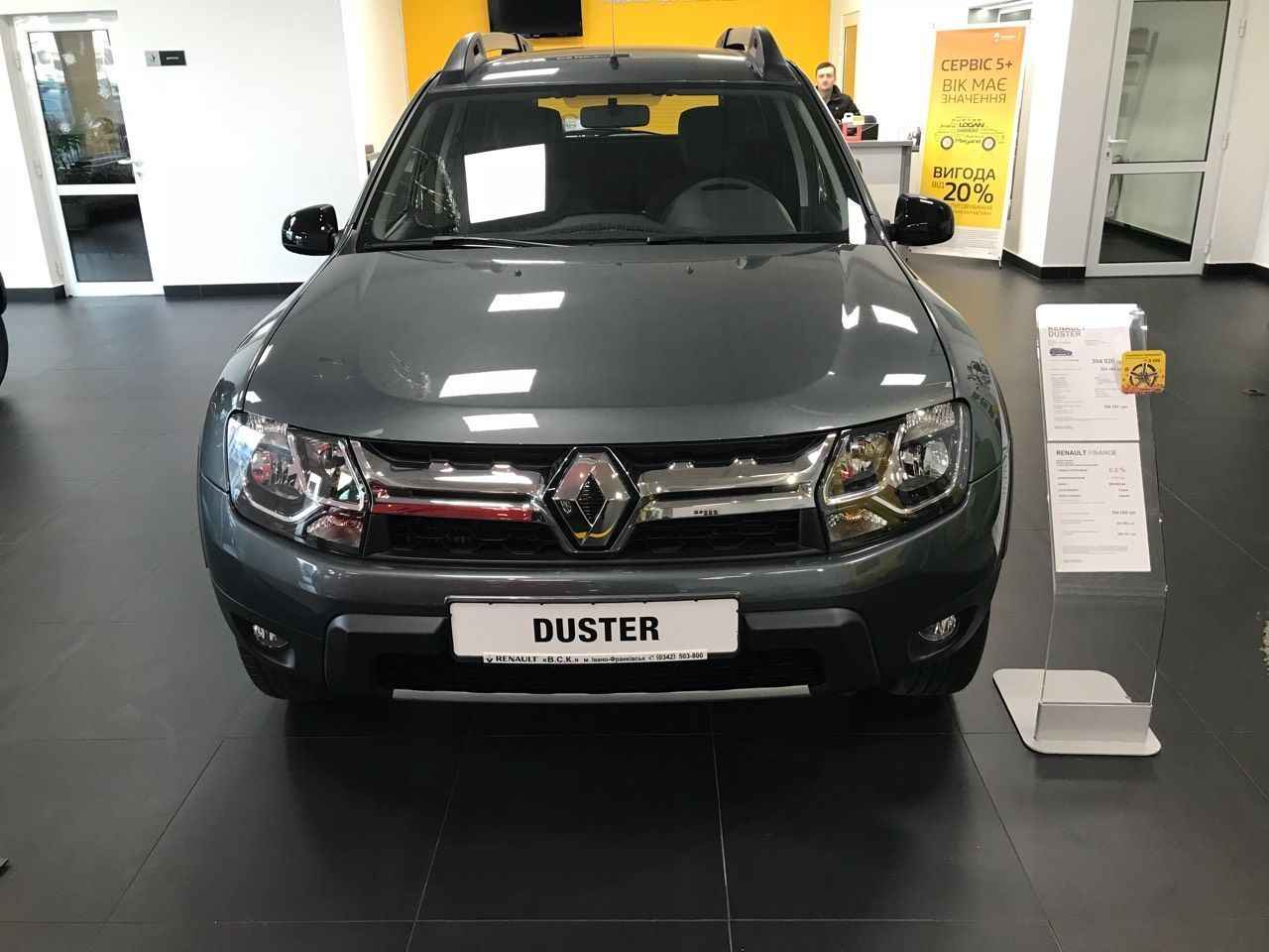 RENAULT DUSTER ВЕРСІЯ  PRIVILEGE CROSS