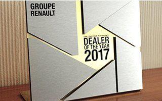 Вручение награды «Дилер года» в Версале, Франция.
