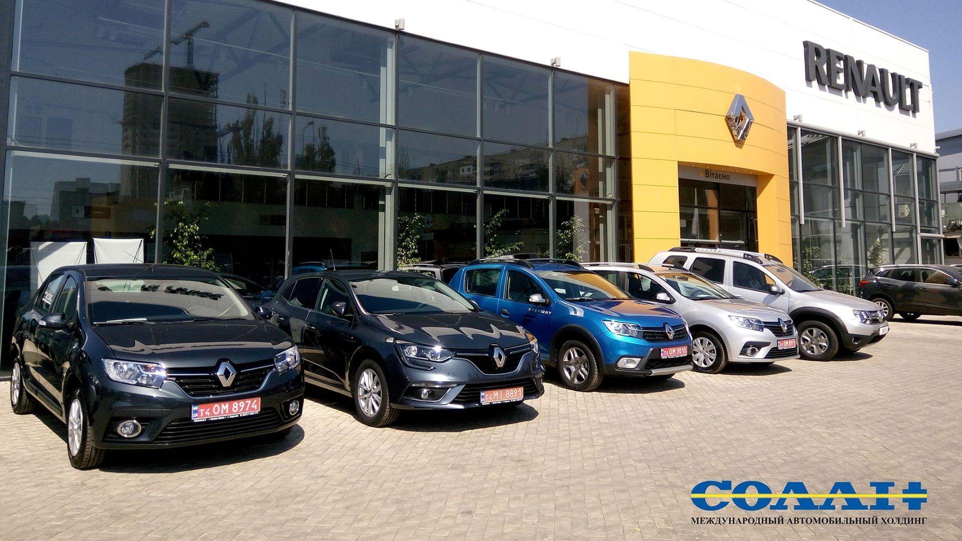 Компания Renault в Украине выбрала лучшего дилера
