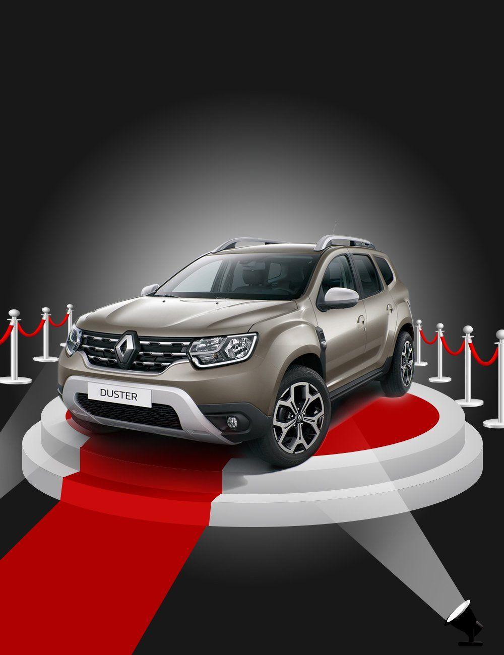Презентация нового Renault Duster в нашем автосалоне