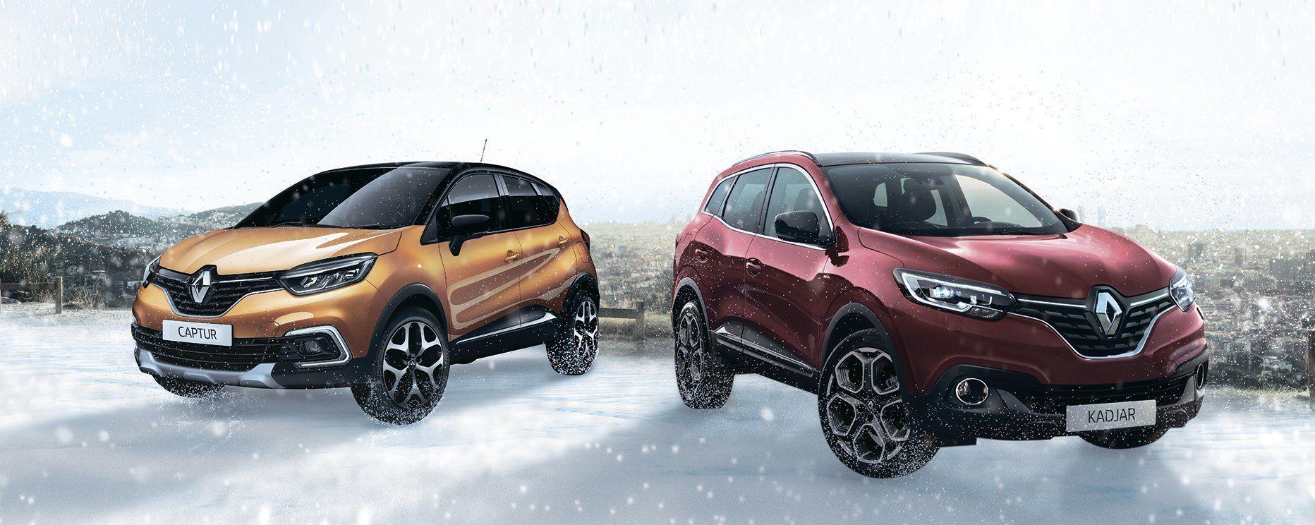 """Акційні умови кредитування від Renault Finance - """"Renault вже твій"""""""