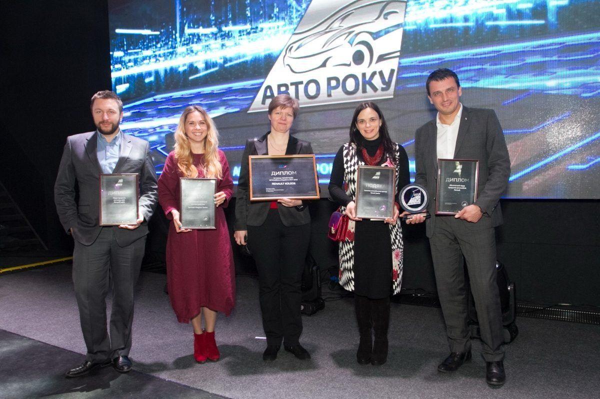 Награды Renault в рамках конкурса «Автомобиль года 2018»