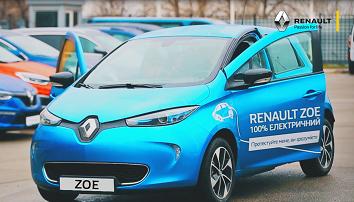 Бренд Renault заряжает 2018 год положительными эмоциями