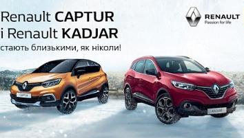 В «НИКО Прайм Мегаполис» действует уникальная финансовая программа «Renault уже твой»