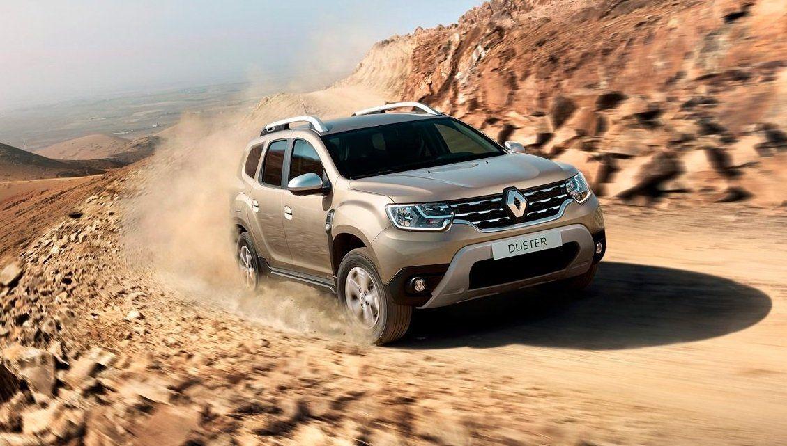 АИС Авто-Юг приглашает на презентацию нового Renault Duster