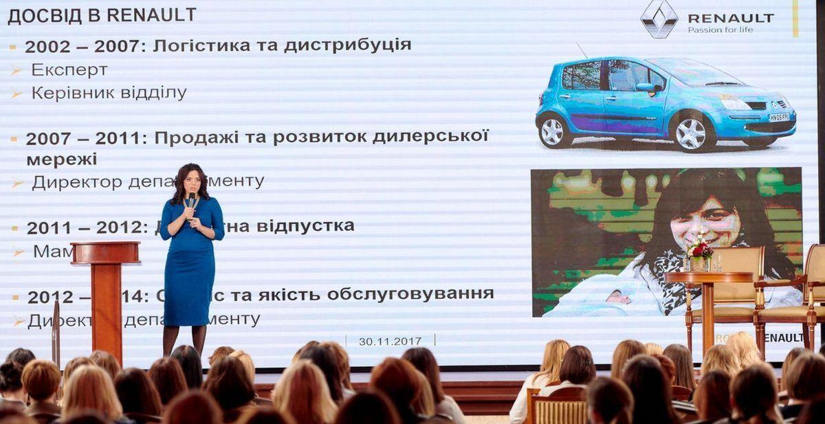 Cекрети успіху Яни Міненко на бізнес-конференції MC@WORK