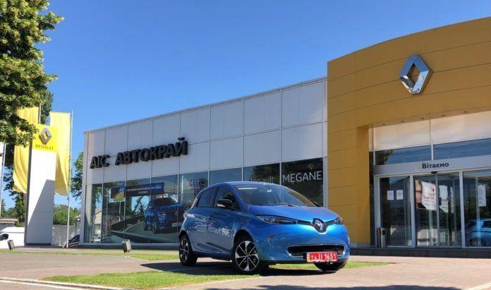 Інформація про тимчасове припинення роботи автосалону і СТО Renault АІС Автокрай